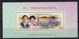 FORMOSE -TAIWAN 2004 - Monuments, Vue De Taipei, Couple 11e President  De Taïwan - BF Neufs // Mnh - 1945-... République De Chine