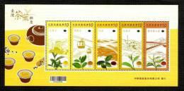 TAIWAN 2012 - Paysages, Plantes A Thé De Taïwan - BF Neuf // Mnh - 1945-... République De Chine