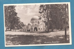 TANZANIA ZANZIBAR MUSEUM UNUSED - Tanzanie
