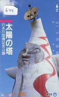 Télécarte Japon SATELLITE (640) ESPACE * TERRESTRE * TELEFONKARTE * Phonecard JAPAN * - Espace