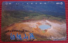 Telefonkarte Asien Japan NTT Vulkan Landschaft See Telephone Card 1992 - Vulcani