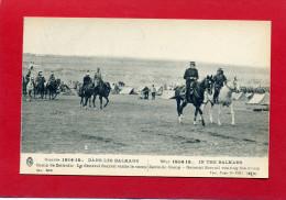 GUERRE 1914 1915 DANS LES BALKANS CAMP DE ZEITINLIC LE GENERAL SARRAIL VISITE LE CAMP  CARTE EN BON ETAT - Guerre 1914-18