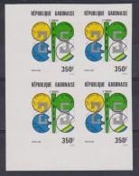 GABON   NON DENT /IMPERF  ENERGIES  PETROLE  YVERT N° 593 ** MNH  Réf  6391 - Petróleo