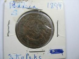 RUSSIA 3 KOPEK KOPEKS 1894  LOT 13 NUM  26 - Russie