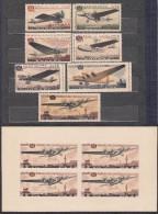 Russia USSR 1937 Mi # 571-577 Bl 3 Aviation MNH OG * * - Ongebruikt