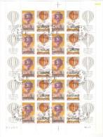 Feuille Y&T 2261/2262 Oblitéré - Feuilles Complètes