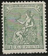 España 133F * Falso Postal - 1873 1ª República