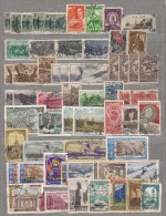 RUSSIA USSR 1940-1956 Used (o) Stamps Lot CV 65 € #16660 - Timbres