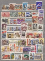 RUSSIA USSR 1960-1961 Used (o) Stamps Lot #16663 - Timbres