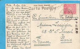 MARCOPHILIE-Carte Postale-Kobe-rue Animée-cad 1910 Stamp N°99 -pour Françe Via Trassibérien Via Esuruga - Storia Postale