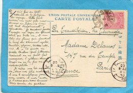 MARCOPHILIE-Carte Postale-Kobe-Mya Temple-cad 1910 Stamp N°99 -pour Françe Via Trassibérien Via Esuruga - Storia Postale