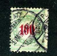 2253 Switzerland 1884  Michel #21 IIAX BbK  Used Perf Fault   Scott #J19  ~Offers Always Welcome!~ - Segnatasse