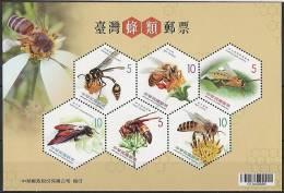 TAIWAN 2012 - Faune, Insectes, Abeilles - Feuillet Neufs // Mnh - 1945-... République De Chine
