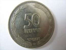 ISRAEL 50 PRUTA PRUTAH PRUTOT 1954 EDGE REEDED KM 13.1 RARE COIN LOT 14 NUM 8 - Israel