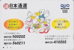 Carte Prépayée Japon - Oiseau PELICAN / Nippon Express - Modèle 1 - BD Comics Bird Japan Prepaid Card Quo Karte - BD