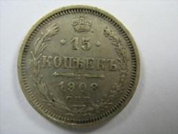 RUSSIA 15 KOPEKS KOPEEKS  1908 SILVER  LOT 14 NUM 12 - Russie