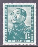 DDR   82    *    MAO - [6] Democratic Republic