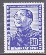 DDR   84   *    MAO - [6] Democratic Republic