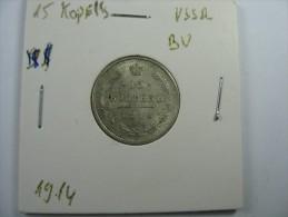 RUSSIA 15 KOPEKS KOPEEKS  1914  SILVER  LOT 14 NUM  17 - Russie