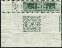 TRIESTE A 1949 1953 AMG-FTT SOPRASTAMPATO D´ITALIA ITALY OVERPRINTED PACCHI POSTALI  LIRE 200 MNH - Paquetes Postales/consigna