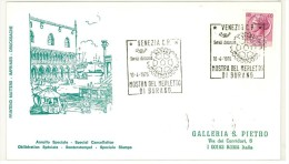 MARCOFILIA - ANNULLO SPECIALE SU FDC - MOSTRA DEL MERLETTO DI BURANO -  ANNO 1976 - VENEZIA - 1971-80: Storia Postale