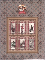 WALT DISNEY MiNr. 662 - 667 Sambia Klarabella  MNH / ** / POSTFRISCH - Disney