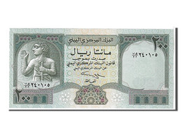 Yémen, 200 Rials Type 1996 - Yémen