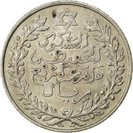 [#81475] Maroc, Marlay Hafid I, 1/4 Rial, AH1329/1911, KM 23 - Maroc