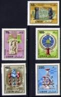 Echecs  Serie Neuve  Liban 1980  Y:A670/674 Cote/value:28€ Chess Series MNH - Echecs