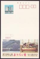 Japan Advertising Postcard, Sea Food, Fish Shell Shrimp Robster Octopus, (jad1558) - Postkaarten