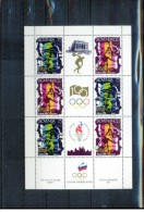 Slowenien / Slovenia 1996 Olympic Games Atlanta Kleinbogen / Sheet Correct Flag Postfrisch / MNH - Summer 1996: Atlanta