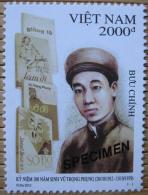 Vietnam Viet Nam MNH SPECIMEN Stamp 2012 : 100th Birth Anniversary Of Vu Trong Phung (Ms1029) - Vietnam