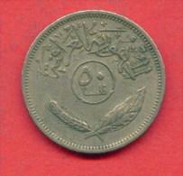F3652 / - 50 Fils  - 1970 -  Iraq Irak  - Coins Munzen Monnaies Monete - Iraq
