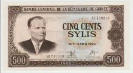 Guinea 500 Sylis 1980 Pick 27 AUNC - Guinée