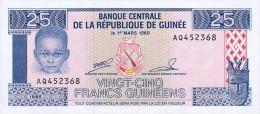 Guinea 25 Francs 1985 Pick 28 UNC - Guinea
