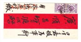 Hong-Kong Brief 3 JA 35 - Hong Kong (...-1997)