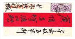 Hong-Kong Brief 3 JA 35 - Covers & Documents