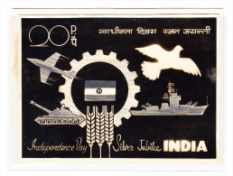"""Indien 1972 - """"25 Jahren Unabhängigkeit"""" Photografische Probe - - Variétés Et Curiosités"""