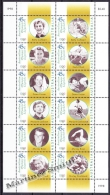 Australie - Australia 1998 Yvert 1634-45,  Australian Celebrities, Olympic Medals - MNH - 1990-99 Elizabeth II
