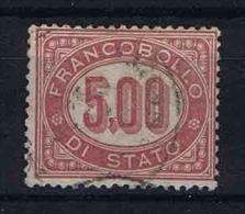 Italy: FrancobollI Di Stato - Servizio 1875 Mi 7 Sa 7 Used
