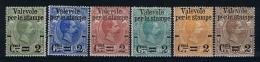 "Italy: 1890 Serie Soprastampata ""Valevole Per Le Stampe"", Sass. N. 50-55 Mi 61-66, MH/*"