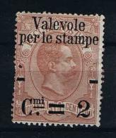 "Italy: 1890 Soprastampata ""Valevole Per Le Stampe"", Sass. N. 52 Mi 63 Not Used (*)"