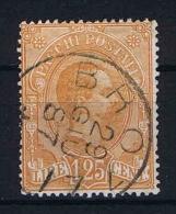 Italy:  Pacchi Postali 1884  Mi Nr 5 Sa 5 Used - 1878-00 Humbert I.