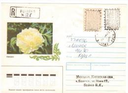 UCRAINA, UKRAINE 1994 - INTERO POSTALE - RACC.BOYARKA - Ucraina