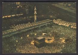 SAUDI ARABIA OLD POSTCARD - Holy Mosque At Night Macca, Islam ** - Islam