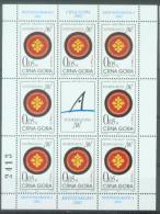 CG 2002 MONTENEGROFILA, MONTENEGRO CRNA GORA, MS, MNH - Montenegro