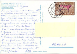 ESPAGNE Càd AVION GRANADA 13 JUN 75 - TIMBRE EUROPA PEINTURE RUPESTRE - 1971-80 Brieven