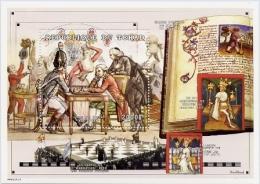 Echecs  Bloc Neuf  Tchad 1999  Y:BF 87 Cote/value:8€ Chess Sheet MNH  Chad - Echecs