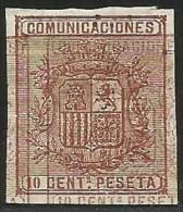 España 153P (*) Maculatura - Nuevos