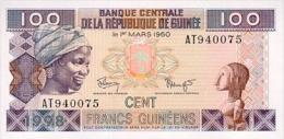Guinea 100 Francs 1998 Pick 35 UNC - Guinea